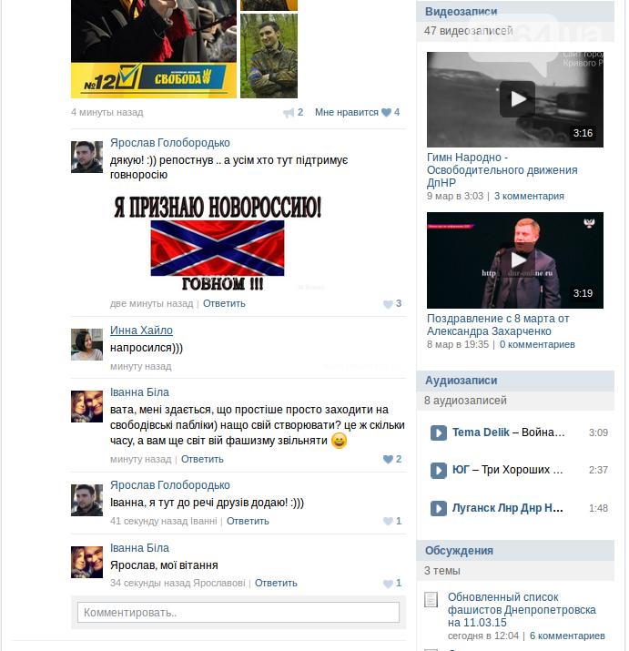 В Кривом Роге: активисты троллили сепаратистов, рокеры сыграли концерт для раненых бойцов, прохожий остановил агитацию коммунистов (фото) - фото 1