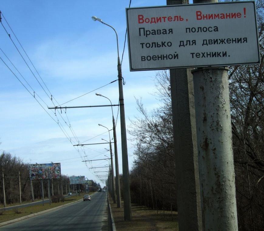 На дорогах «ДНР» правая полоса дороги отныне только для боевиков (ФОТОФАКТ) (фото) - фото 1