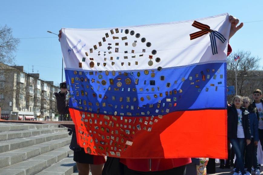 В центре Симферополя прошел детский танцевальный флешмоб (ФОТО, ВИДЕО), фото-12