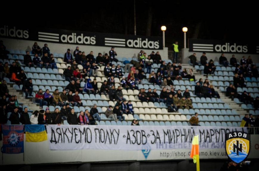 Ильичевские  ультрас отличились на матче «Динамо»-«Ильичевец»  (ФОТО) (фото) - фото 1