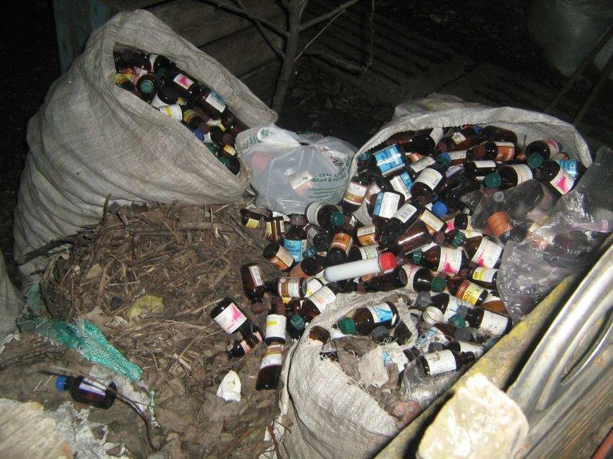 В Артемовском районе «накрыли» наркопритон, фото-1