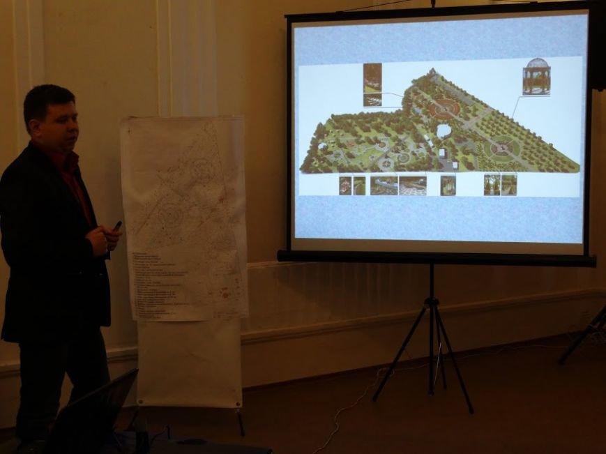 Приморский парк в Мариуполе хотят сделать ботаническимм садом им. Куинджи (фото) - фото 1