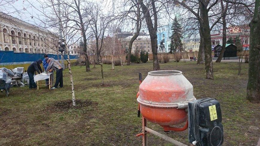 Активисты сломали строительный забор на Контрактовой площади (ФОТОФАКТ), фото-3