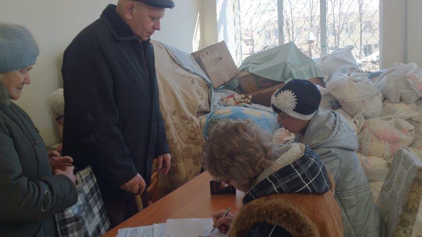 В Артемовском территориальном центре начали выдачу продуктовых наборов для переселенцев, фото-2