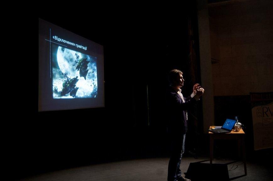 Четверта лекція Кідрука: «Життя після смерті... Землі» (фото) - фото 2