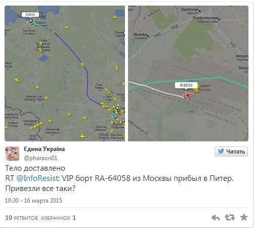 Россия в ожидании: самолет Путина приземлился в Питере, на подлете еще два VIP-борта (фото) - фото 1