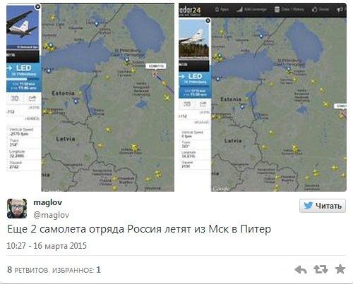 Россия в ожидании: самолет Путина приземлился в Питере, на подлете еще два VIP-борта (фото) - фото 2