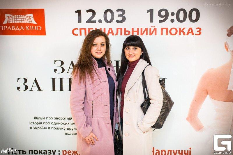 «Замуж за иностранца». Как в Днепропетровске проходил показ документального фильма (ФОТО) (фото) - фото 1