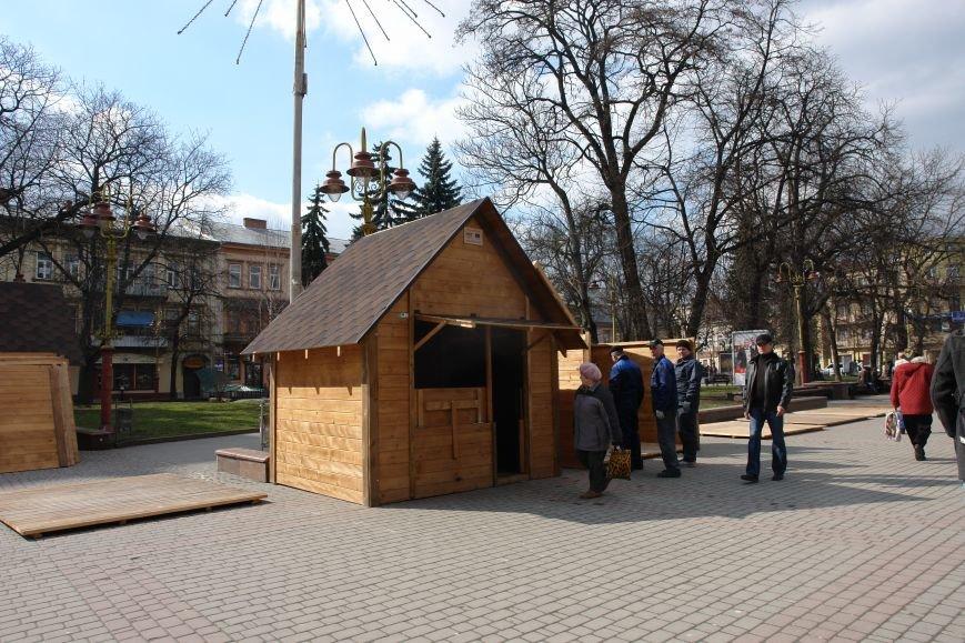 Івано-Франківськ почав готуватися до Великодньої ярмарки (ФОТО) (фото) - фото 1