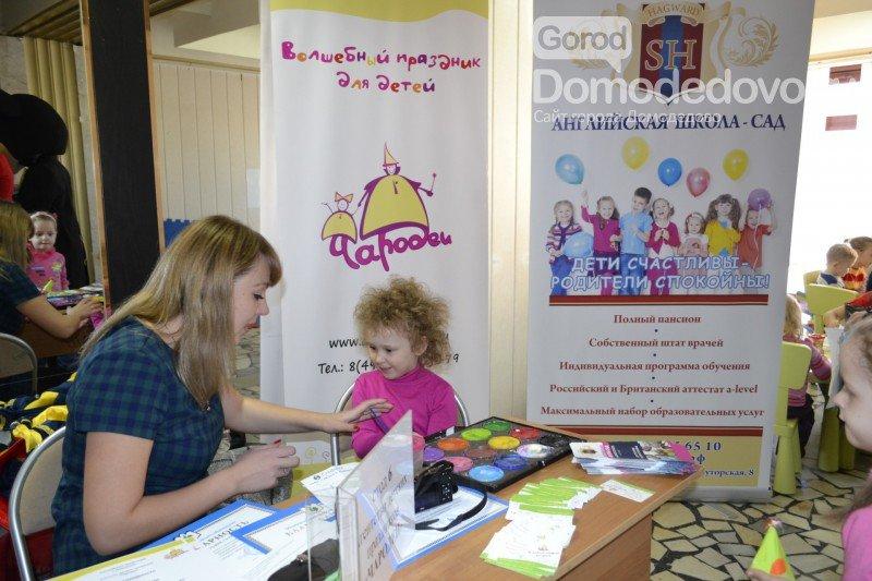 Ярмарку вакансий в Домодедово посетили более 2300 человек, фото-5