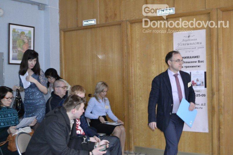 Ярмарку вакансий в Домодедово посетили более 2300 человек, фото-3