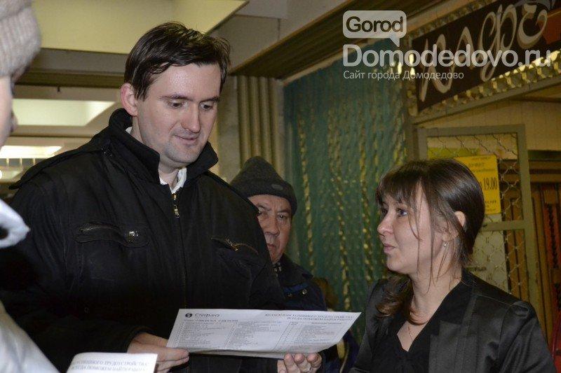 Ярмарку вакансий в Домодедово посетили более 2300 человек, фото-8