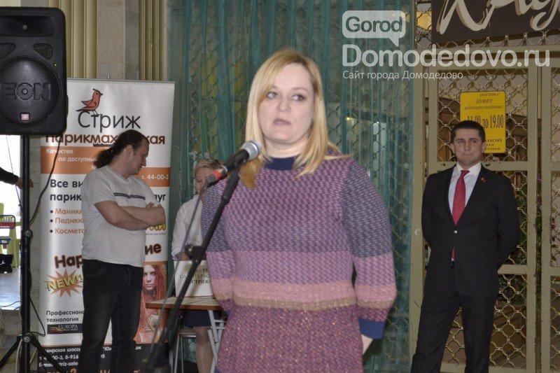 Ярмарку вакансий в Домодедово посетили более 2300 человек, фото-1