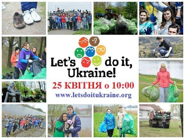 Черкасская область планирует убрать мусор в своем регионе в рамках акции «Зробимо Україну чистою! – 2015» (фото) - фото 1