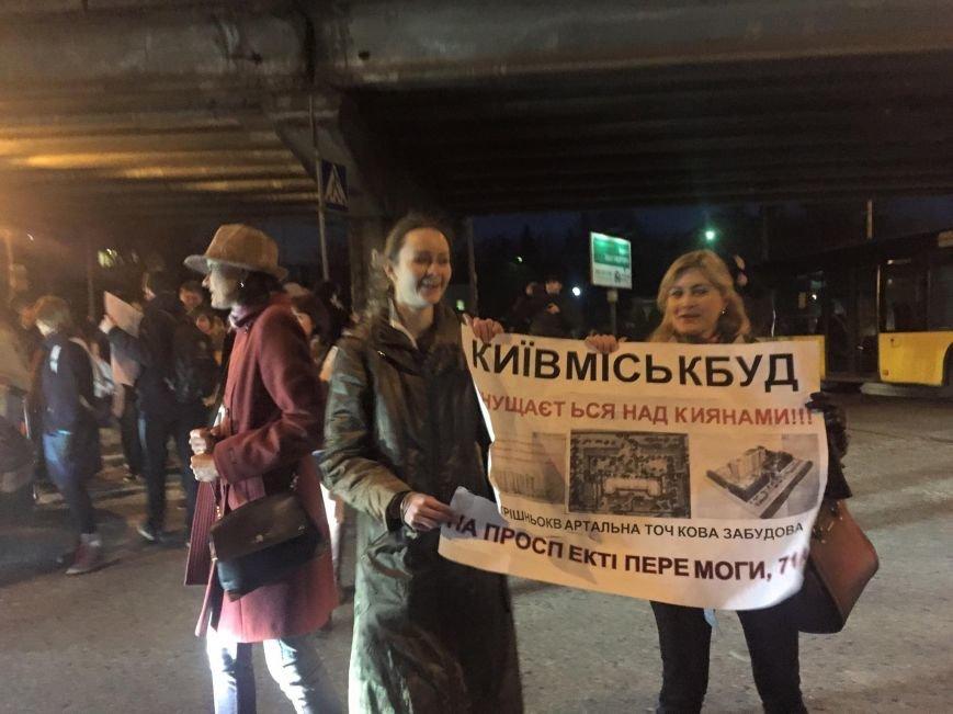 В Киеве активисты перекрыли проспект Победы (ФОТО) (фото) - фото 1