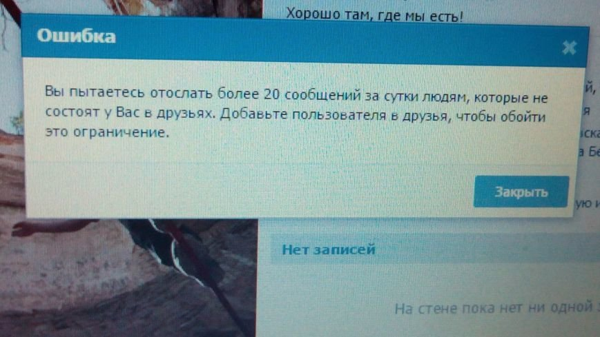 В Днепропетровске оживились киберпреступники, фото-1