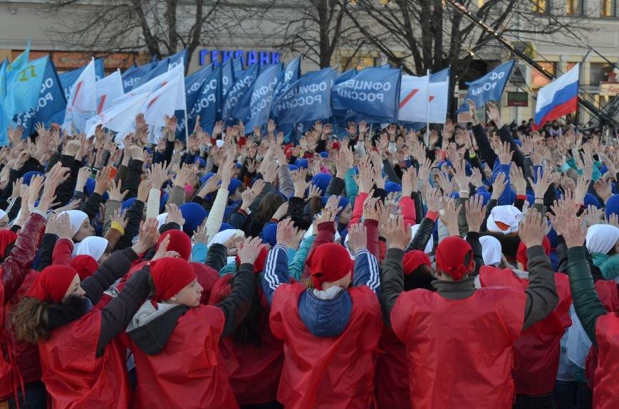 В центре Симферополя отпраздновали годовщину Референдума (ФОТО, ВИДЕО), фото-6
