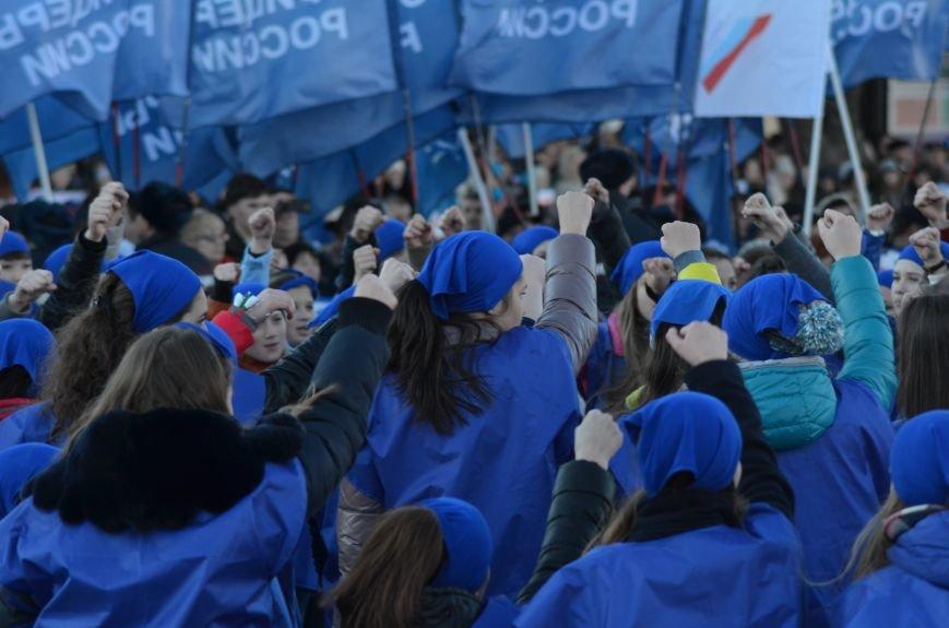 В центре Симферополя отпраздновали годовщину Референдума (ФОТО, ВИДЕО), фото-5