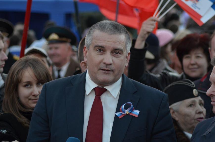 В центре Симферополя отпраздновали годовщину Референдума (ФОТО, ВИДЕО), фото-11