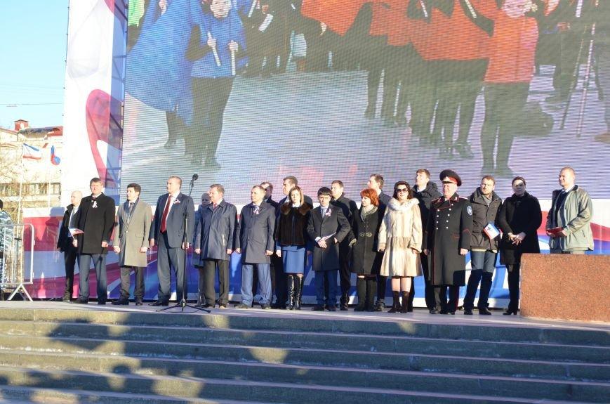 В центре Симферополя отпраздновали годовщину Референдума (ФОТО, ВИДЕО), фото-9
