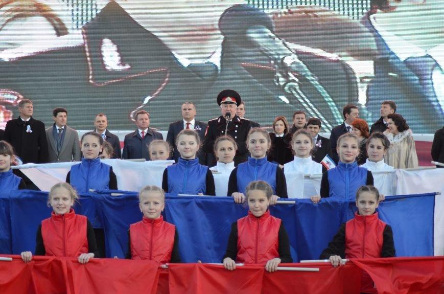 В центре Симферополя отпраздновали годовщину Референдума (ФОТО, ВИДЕО), фото-14