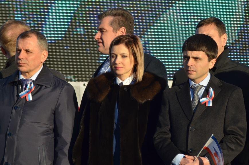 В центре Симферополя отпраздновали годовщину Референдума (ФОТО, ВИДЕО), фото-12