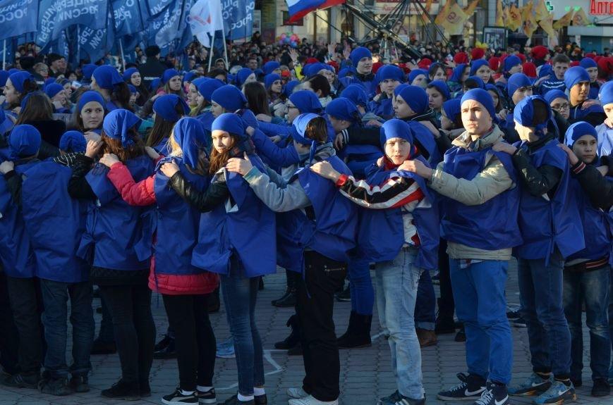 В центре Симферополя отпраздновали годовщину Референдума (ФОТО, ВИДЕО), фото-4