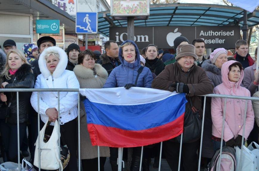 В центре Симферополя отпраздновали годовщину Референдума (ФОТО, ВИДЕО), фото-2