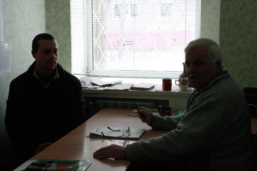 Помощь от «Самопомощи Бердянска», фото-1