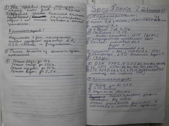 В Кременчуге задержан интернет-аферист (ФОТО) (фото) - фото 1