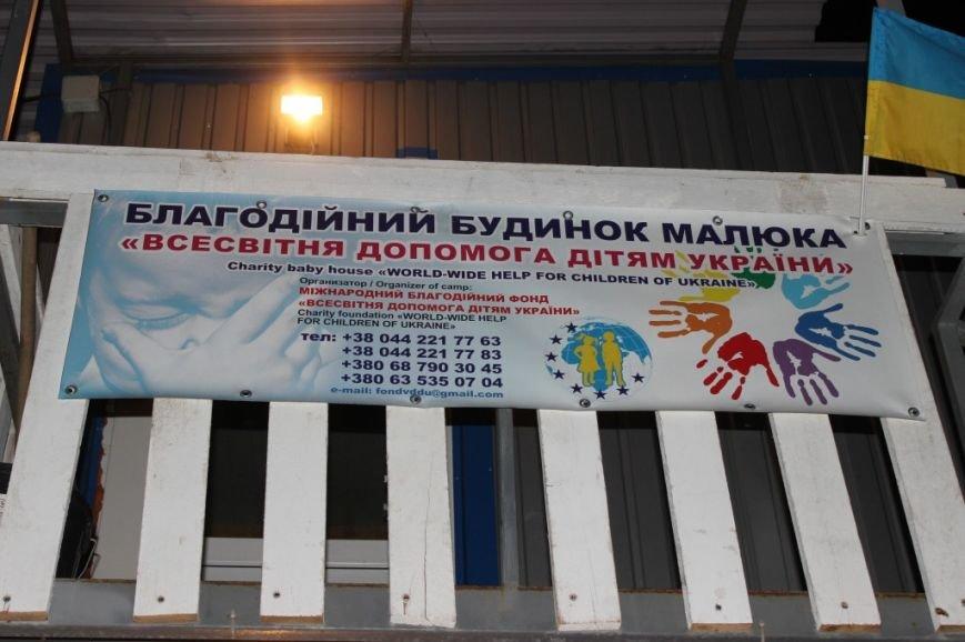 «Киевоблэнерго» оставил без света переселенцев (ФОТО) (фото) - фото 1