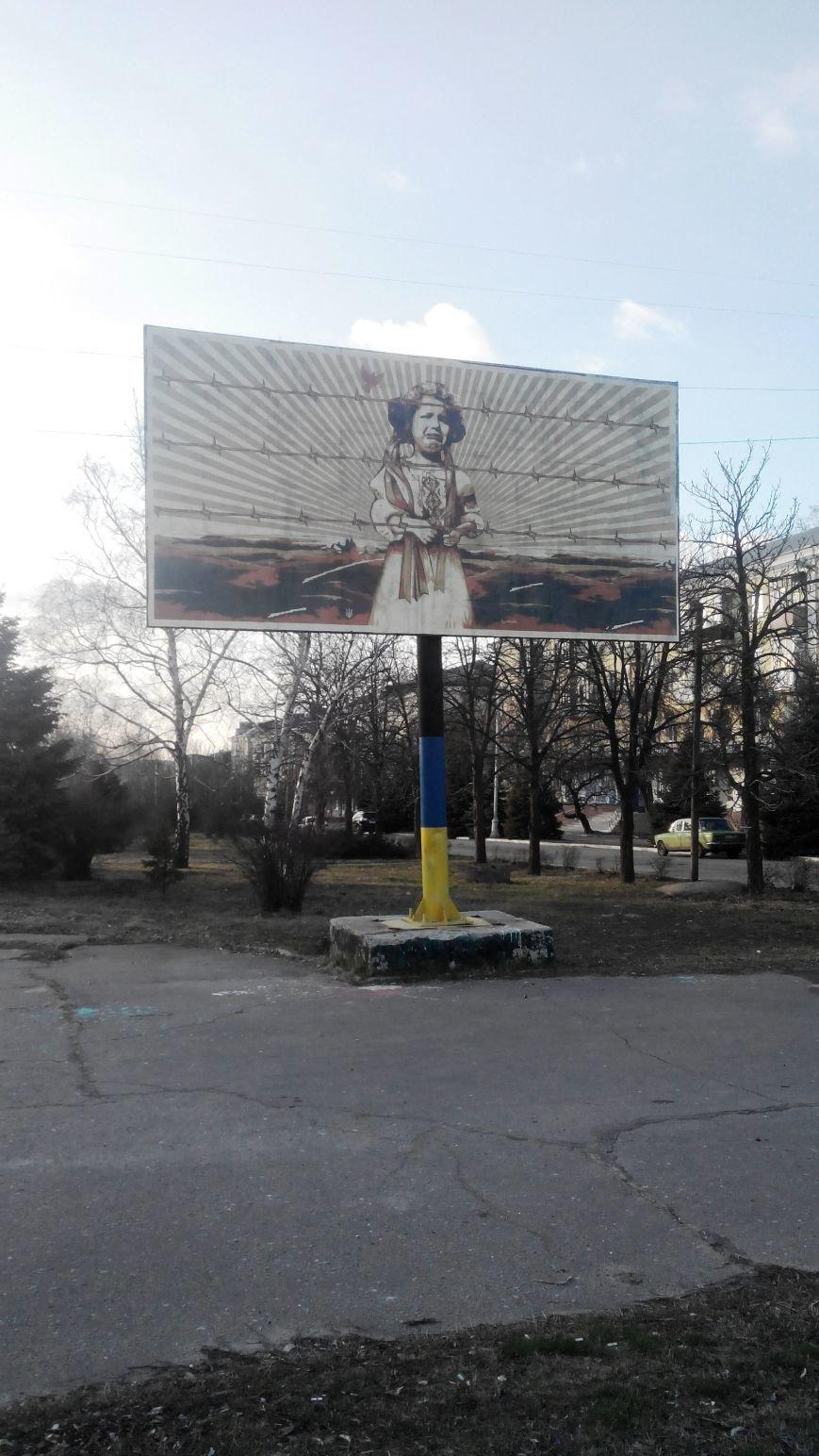 На центральной площади Краматорска разместили билборд с ребенком за колючей проволокой (ФОТО) (фото) - фото 1