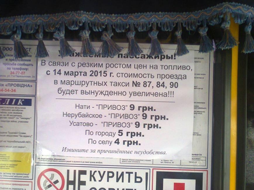 Актвисты Автомайдана и РГБ сорвали в Одессе марш против повышения цен на маршрутки (фото) - фото 1