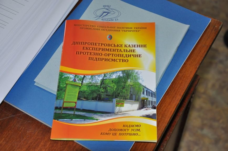 В Краматорске возобновил работу протезный участок, фото-3