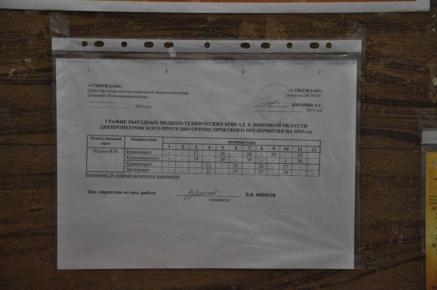 В Краматорске возобновил работу протезный участок, фото-4