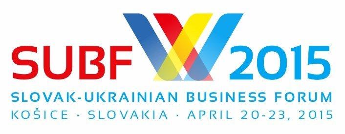 Кременчугских предпринимателей приглашают на бизнес-форум в Словакию (фото) - фото 1