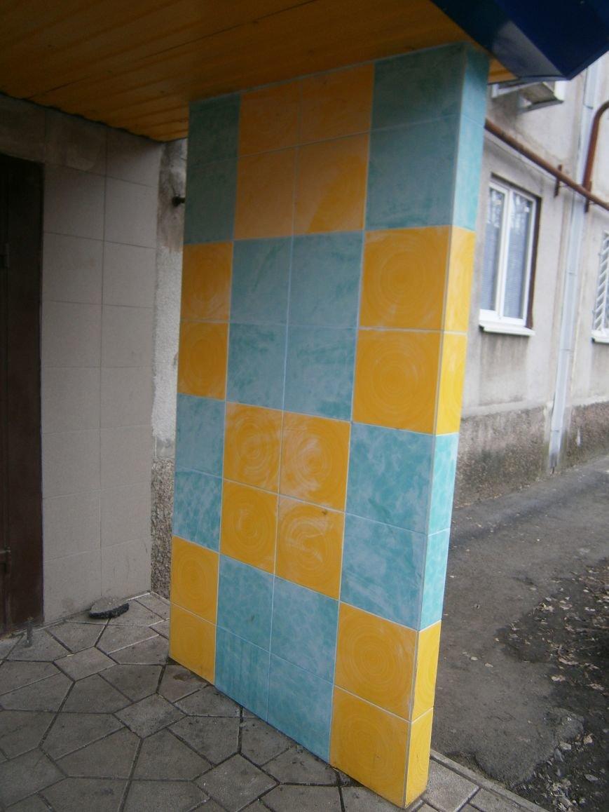 Димитровские ОСМД становятся примером благоустроенности и порядка (фото) - фото 11
