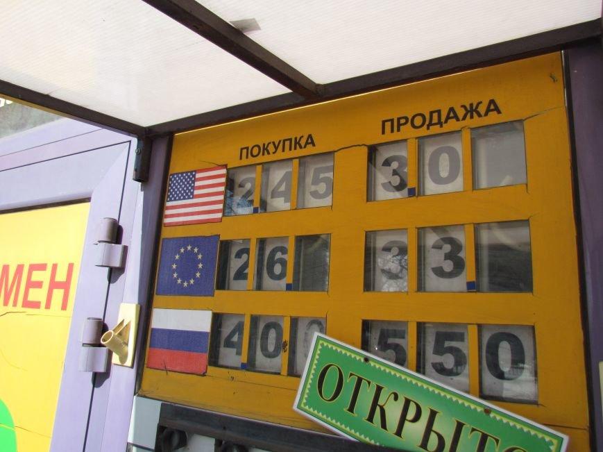 Доллар в Мариуполе резко рванул вверх (ФОТОФАКТ), фото-1