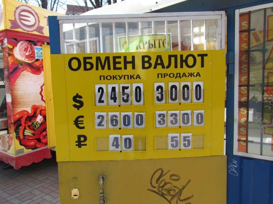 Доллар в Мариуполе резко рванул вверх (ФОТОФАКТ), фото-4