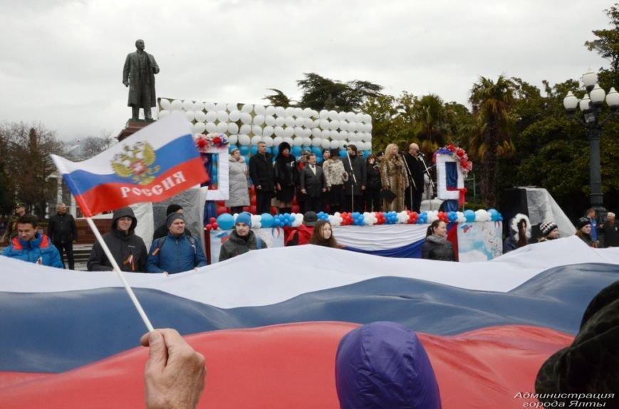 Ялта отмечает первую годовщину воссоединения с Россией (фото) - фото 2
