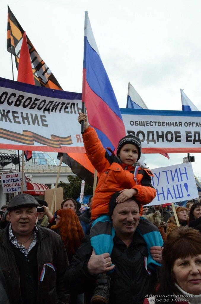 Ялта отмечает первую годовщину воссоединения с Россией (фото) - фото 4