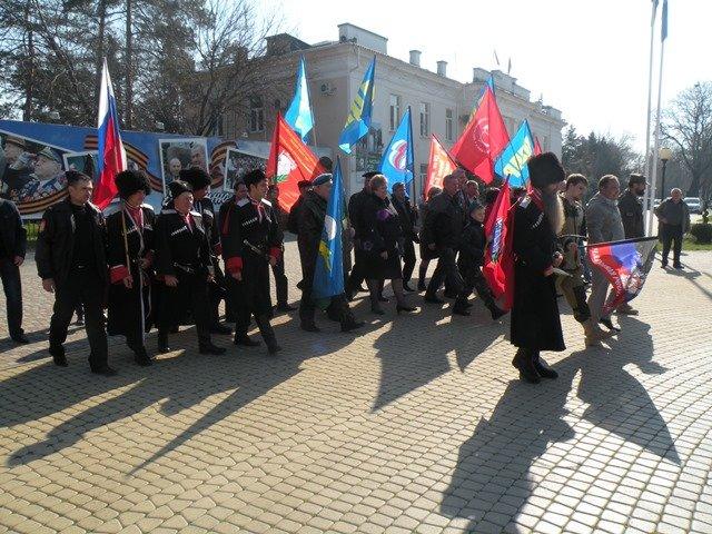 Сегодня отмечают годовщину  воссоединения Крыма и России (фото) - фото 1