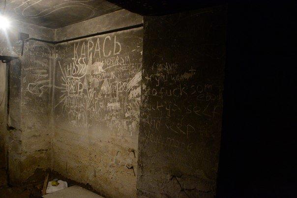 Краматорские активисты проверили состояние бомбоубежищ (ФОТО) (фото) - фото 2