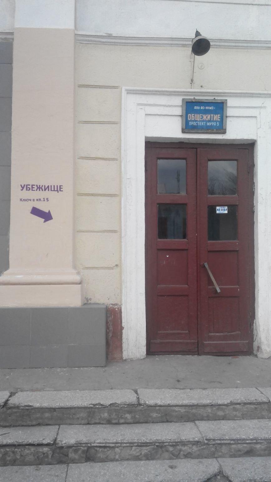 Краматорские активисты проверили состояние бомбоубежищ (ФОТО) (фото) - фото 1