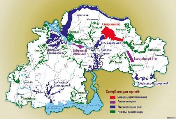 карта заподники Дп_области