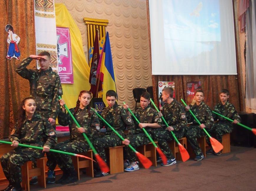 В Днепродзержинске состоялся первый этап военно-патриотической игры «Сокол» («Джура») (фото) - фото 5