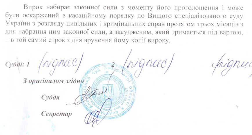 «Красноармейский суд укрывает от исполнения наказания преступников», – Николай Дегтярь (фото) - фото 6