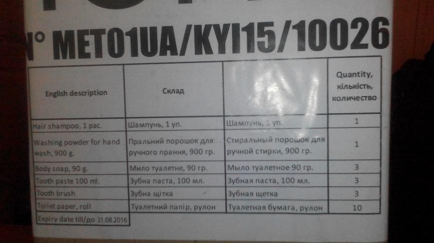 В Димитрове переселенцы получили гуманитарную помощь от МК Красного Креста (ФОТОРЕПОРТАЖ), фото-9