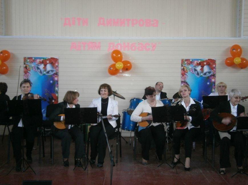 В Димитрове прошел концерт музыкальной школы в рамках благотворительной акции (ФОТО) (фото) - фото 21