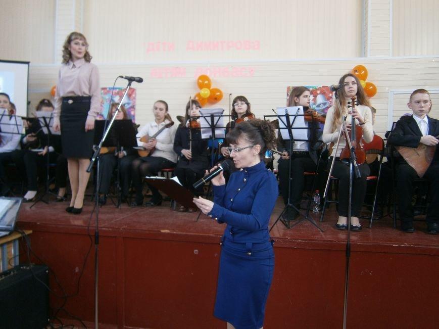 В Димитрове прошел концерт музыкальной школы в рамках благотворительной акции (ФОТО) (фото) - фото 3